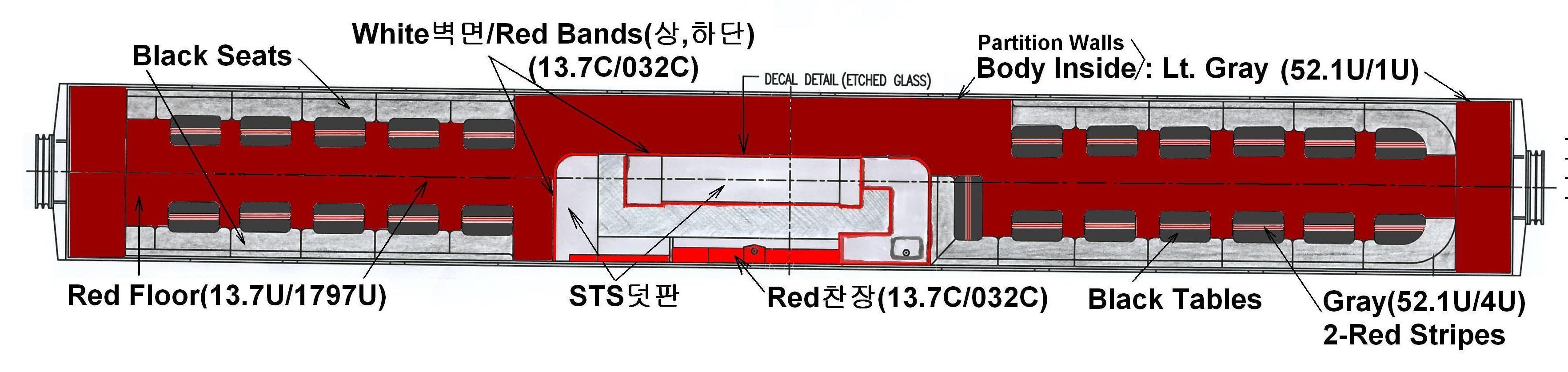 NH RR 5200 series grill car diagram 1.jpeg