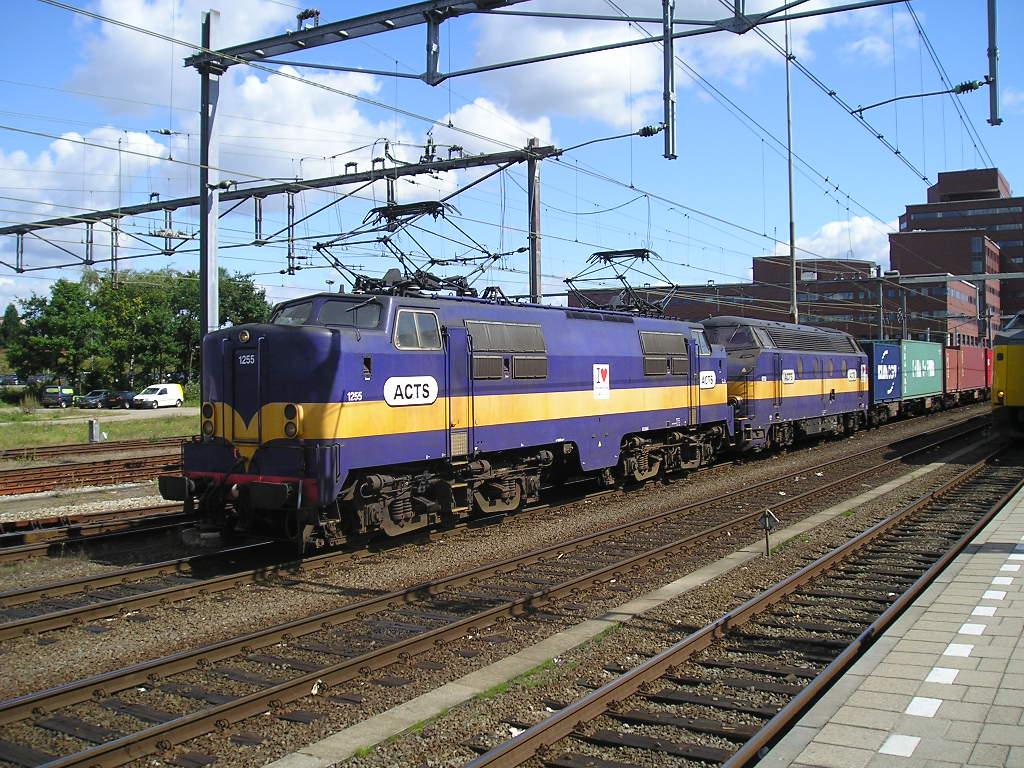 Amersfoort, 29 augustus 2007 (2).JPG