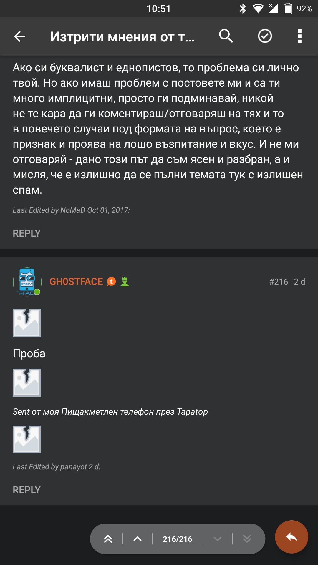 Screenshot_20180423-105135.png