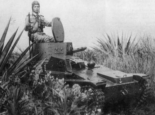 Japanese-SNLF-Type-94-tankette.jpeg