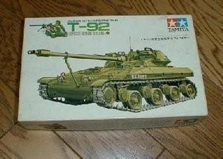 T-92 Tamiya final box.jpg