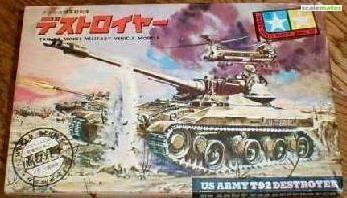 T-92 Tamiya Early box 2.jpg
