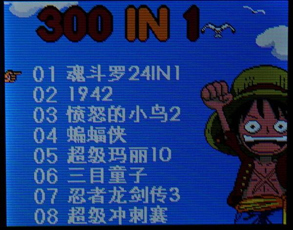 menu_cn.jpg