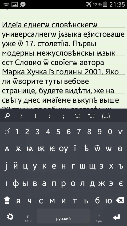 Screenshot_2017_08_02_21_35_49.png