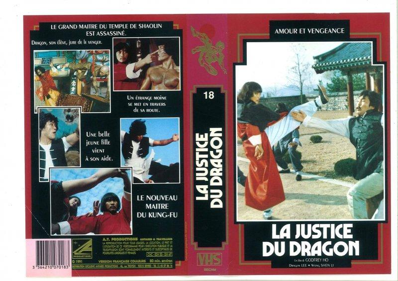 Martial_Monks_Of_Shaolin_Temple.jpg