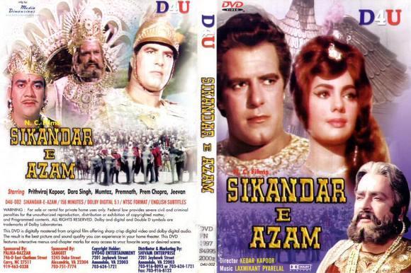 o_Sikander_e_Azam_DVD.jpg