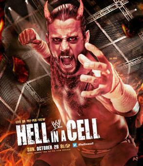 Hellinacell2012.jpg